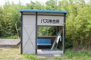130829 網地島①バス停