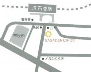 140220 ジェン石巻事務所地図