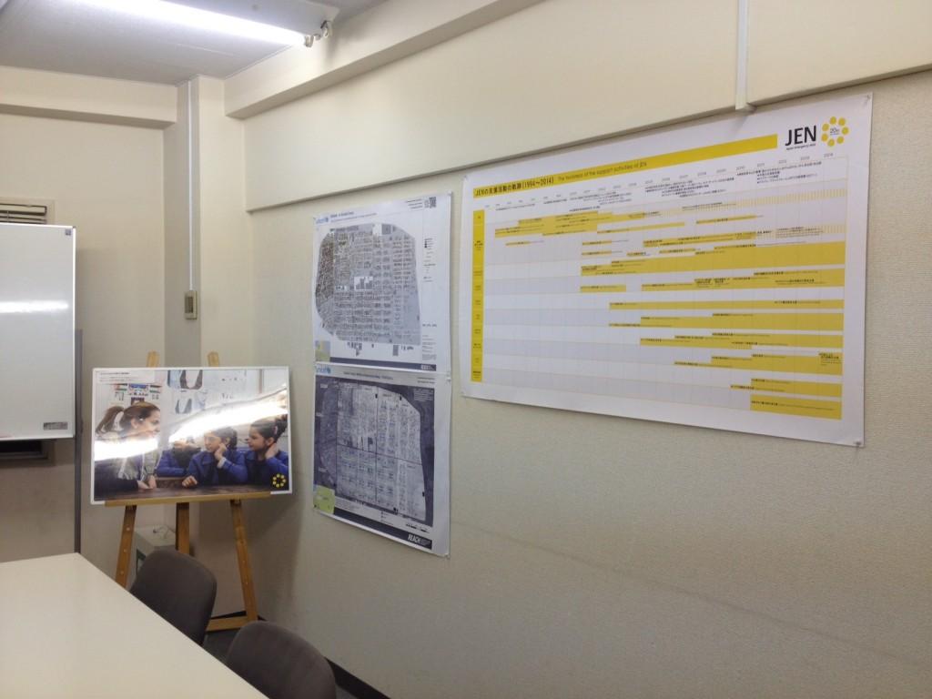 TokyoHQ_meeting room