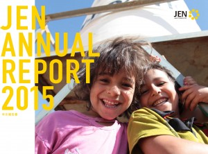annual report2015_front page