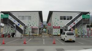 岩手県陸前高田市(仮設大隅つどいの丘商店街)