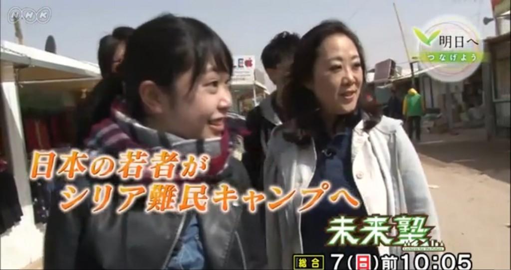 0507_NHK