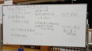 研修会の様子02