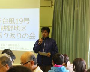 耕野まちづくりセンターの大槻事務局長が会の目的を説明くださいました。