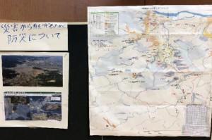 丸森地区南郷地区住民によるハザードマップ