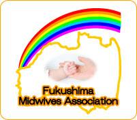 fukushima_midwives association_logo