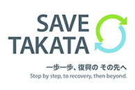 Save Takata logo