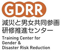 Partner: Training Center for Gender&Disaster Risk Reduction (GDRR)